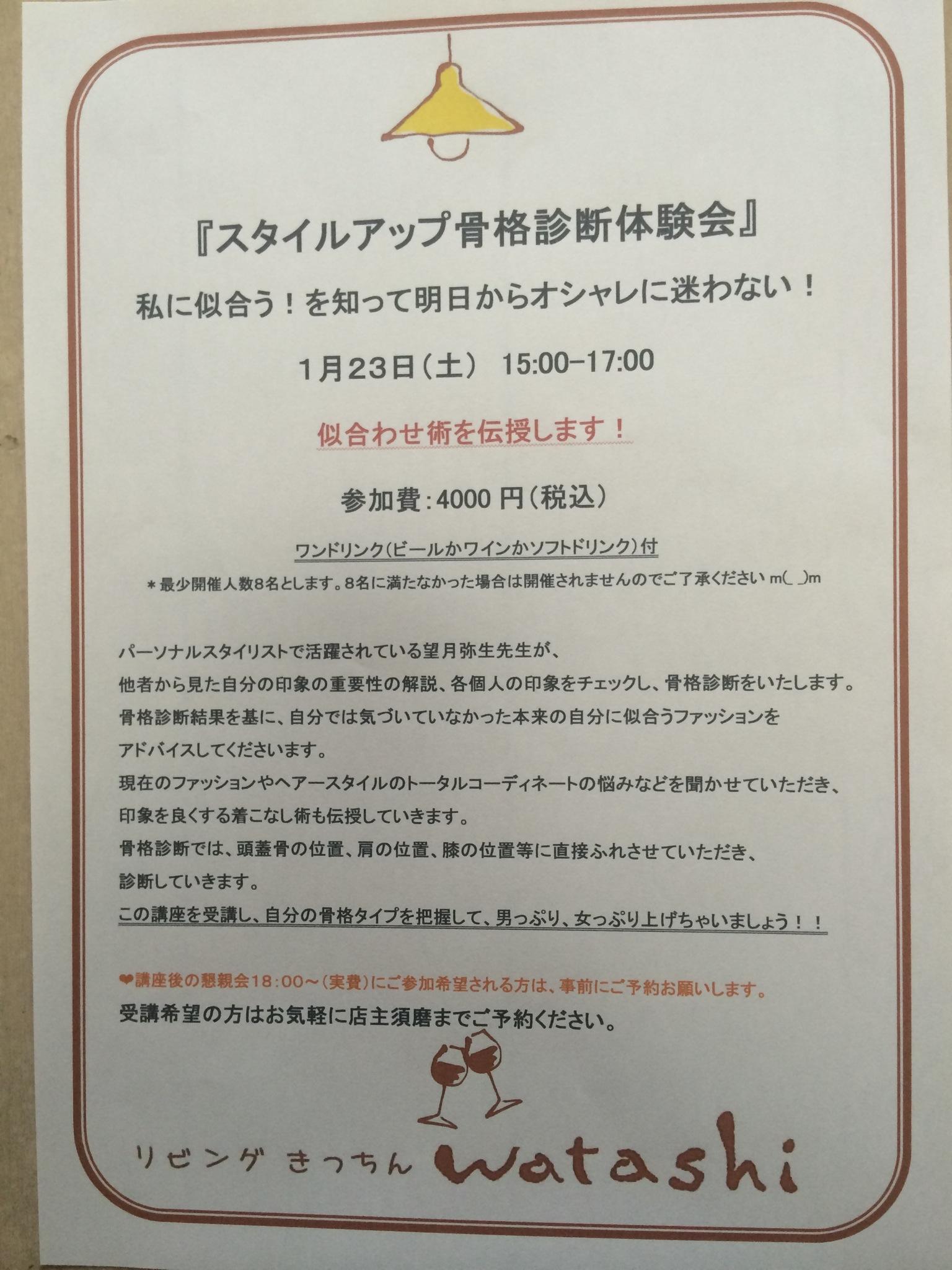 IMG_3326-0.JPG